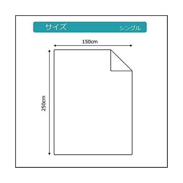 業務用 フラットシーツ (小分け売り) 敷布団...の紹介画像6