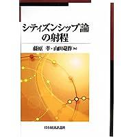 Amazon.co.jp: 山田 竜作: 本