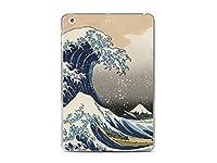 GoodMoodCases ウルトラスリム プラスチック保護バックカバーケース iPad Air 2 マルチカラー AND4007