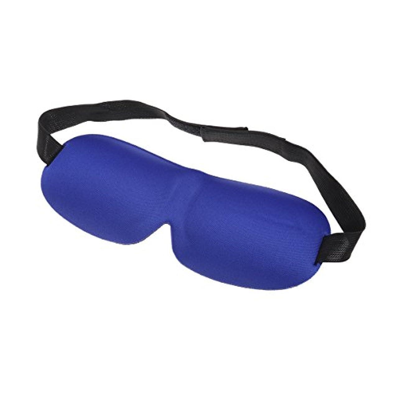 ベル印をつける一緒ROSENICE アイマスク 遮光 睡眠 軽量 目隠し 圧迫感なし 調節可能 3D睡眠マスク(ブルー)