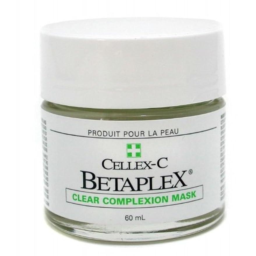 修正するジャベスウィルソン滝セレックス-C ビタプレックス クリアコンプレクションクリーム 60ml/2oz並行輸入品