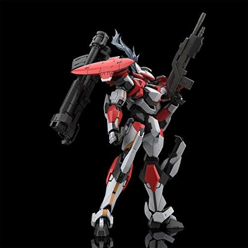 青島文化教材社 フルメタル・パニック IV ARX-8 レーバテイン 1/48スケール 色分け済みプラモデル FP-01