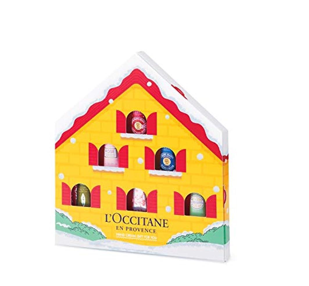 凍る租界神のロクシタン(L'OCCITANE) ハンドクリーム GIFT FOR YOU(ハンドクリーム 10ml×6個) セット
