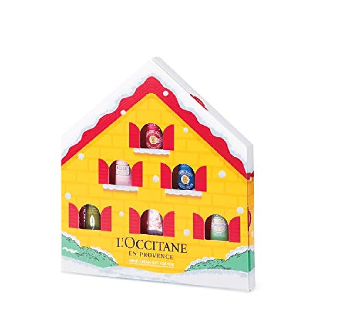 洞察力のある壊すタッチロクシタン(L'OCCITANE) ハンドクリーム GIFT FOR YOU(ハンドクリーム 10ml×6個) セット