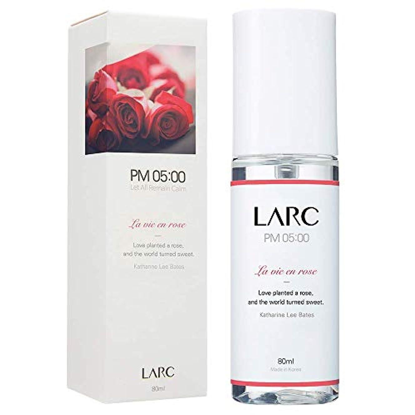 高いキャップ浸漬LARC ボディミスト 80ml (PM05:00 ラヴィアンローズ、午後5時の香り)