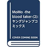 MoMo―the blood taker― 2 (ヤングジャンプコミックス)