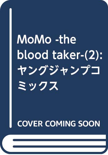 MoMo―the blood taker― 2