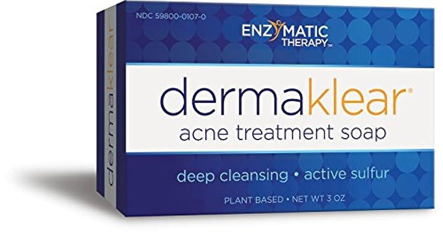 潤滑するこする戦うDermaKlear Acne Treatment 3