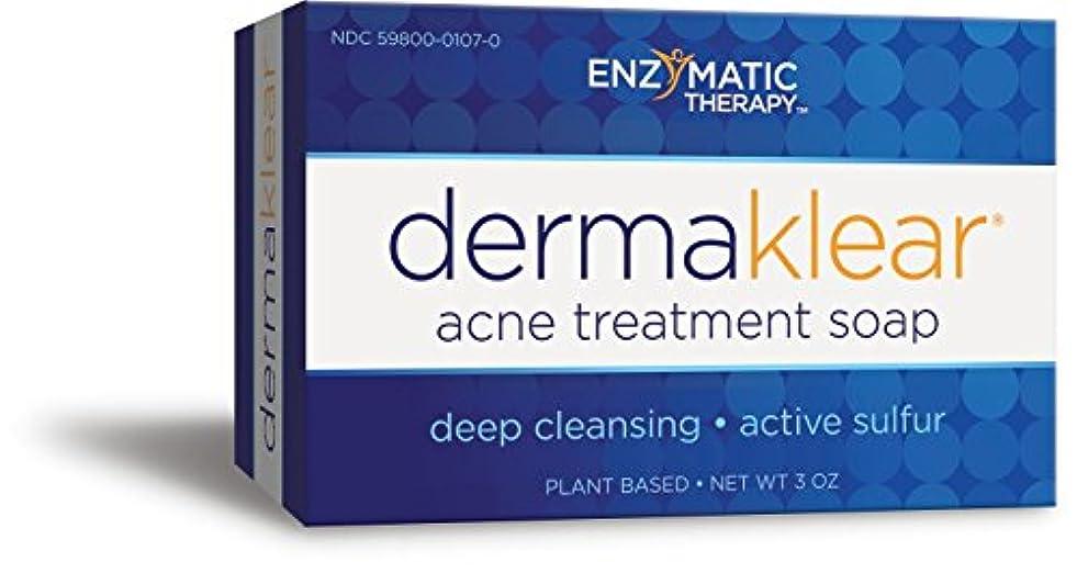 媒染剤苦しむ兵隊DermaKlear Acne Treatment 3