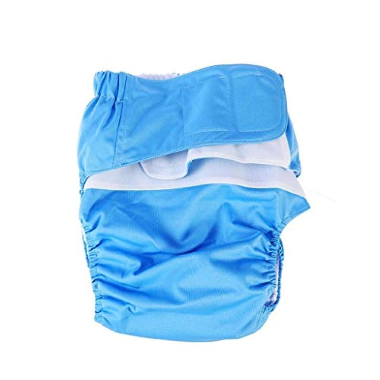 属性ジーンズ静かに大人の調節可能で再使用可能な洗濯可能な失禁用パンツパッドナッピーおむつニッカー