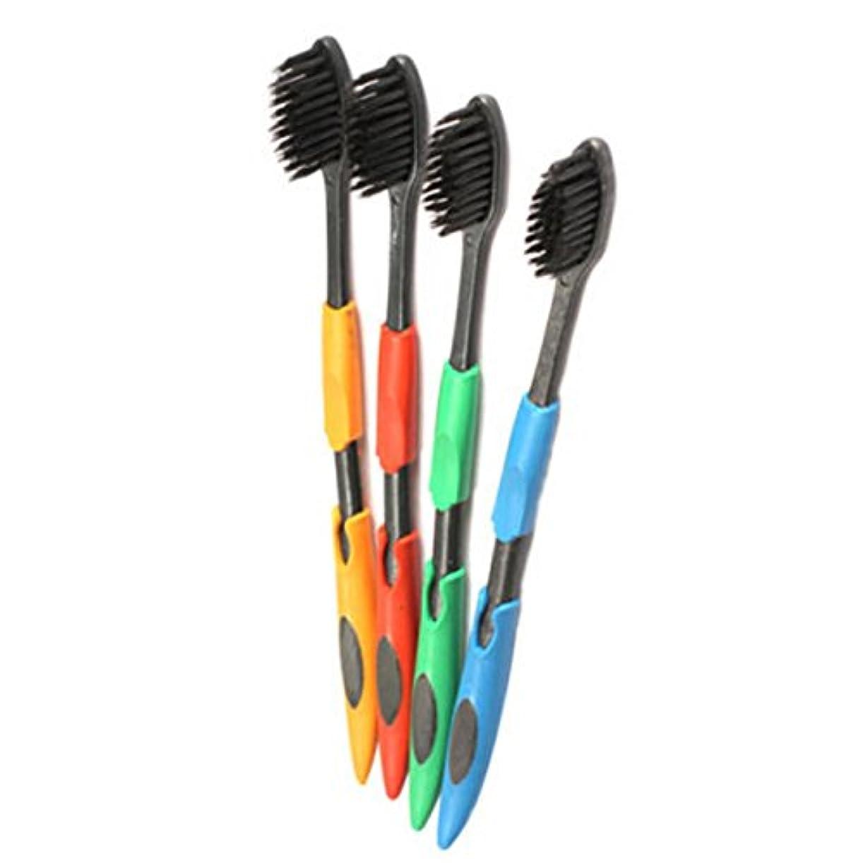 先推定姉妹Generic 4 pcs/set Double Ultra Soft Toothbrush Bamboo Charcoal Nano Brush Oral Dental Care Set Travel Supplies