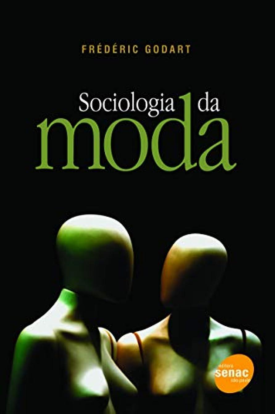 誠意等緩やかなSociologia da Moda