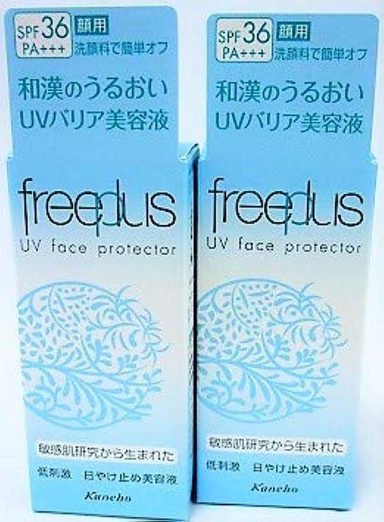 性的甘いリム[2個セット]フリープラス UVフェースプロテクター SPF36/PA+++ 30ml×2個