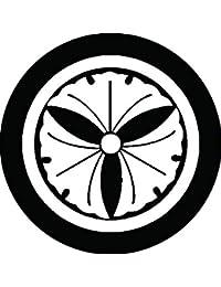 家紋シール 中輪に三つ銀杏紋 布タイプ 直径40mm 6枚セット NS4-2320