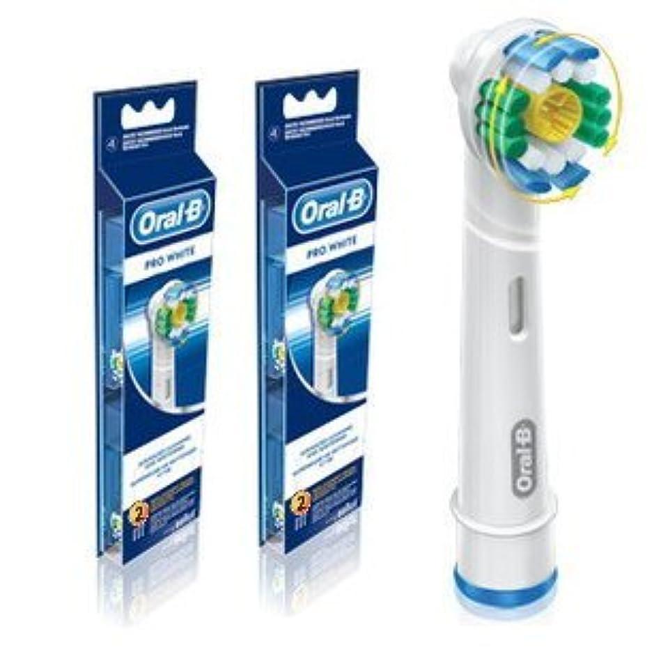 含める分布中世のブラウン オーラルB 電動歯ブラシ 替ブラシ ステイン(着色汚れ)除去ブラシ 4本入り EB18-4 【並行輸入品】