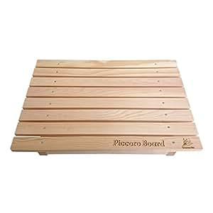 テネモス 多目的活性機 ピッコロボード Piccoro Board