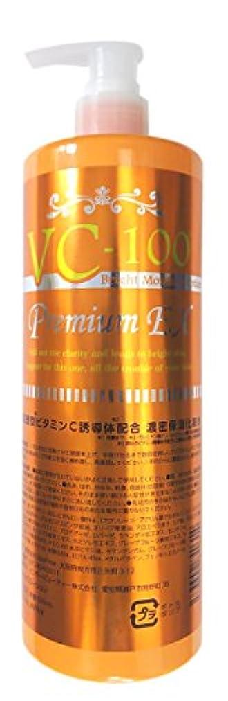 選択する平らな好戦的なVC-100 Bright Moisture Lotion Premium EX  500ml (100倍浸透型ビタミンC誘導体配合濃密保湿化粧水??????EX) (2本)