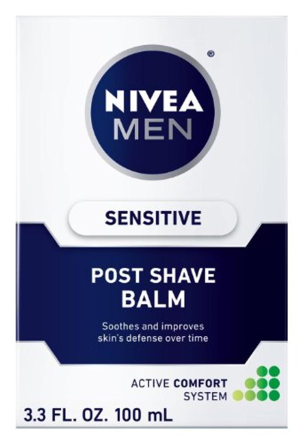 指ネックレット要塞【海外直送】 男性用ニベア 敏感肌用 アフターシェーブバーム(100ml) Nivea for Men Sensitive Post Shave Balm (3.3oz)