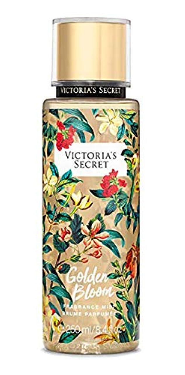 航海れんが誠実さビクトリアシークレット VICTORIA'S SECRET フレグランス ミスト ゴールデンブルーム ボディミスト 香水 パフューム ボディケア 250ml