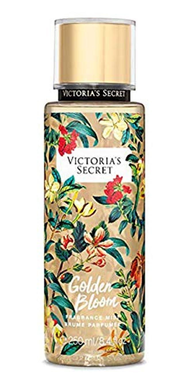 無数の機密群集ビクトリアシークレット VICTORIA'S SECRET フレグランス ミスト ゴールデンブルーム ボディミスト 香水 パフューム ボディケア 250ml
