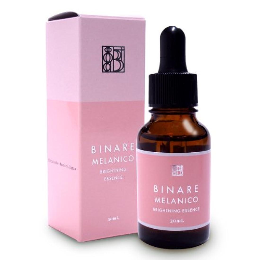 ラダバンドル割り込みプロテオグリカン配合ブライトニング美容液MELANICOメラニコ