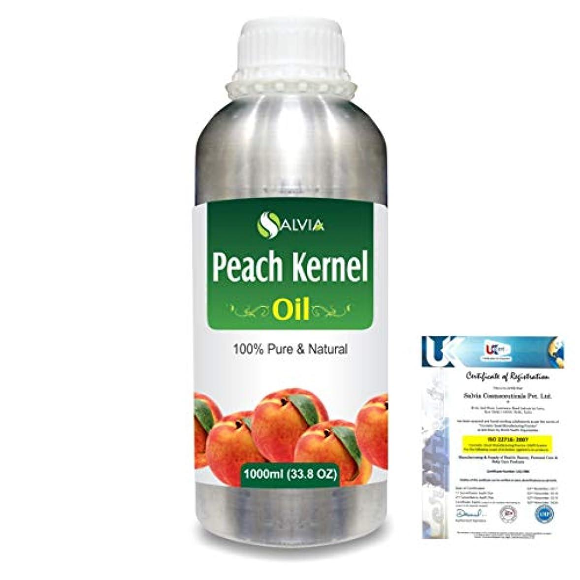 殺します文字通りイルPeach Kernel (Prunus persica) Natural Pure Undiluted Uncut Carrier Oil 1000ml/33.8 fl.oz.