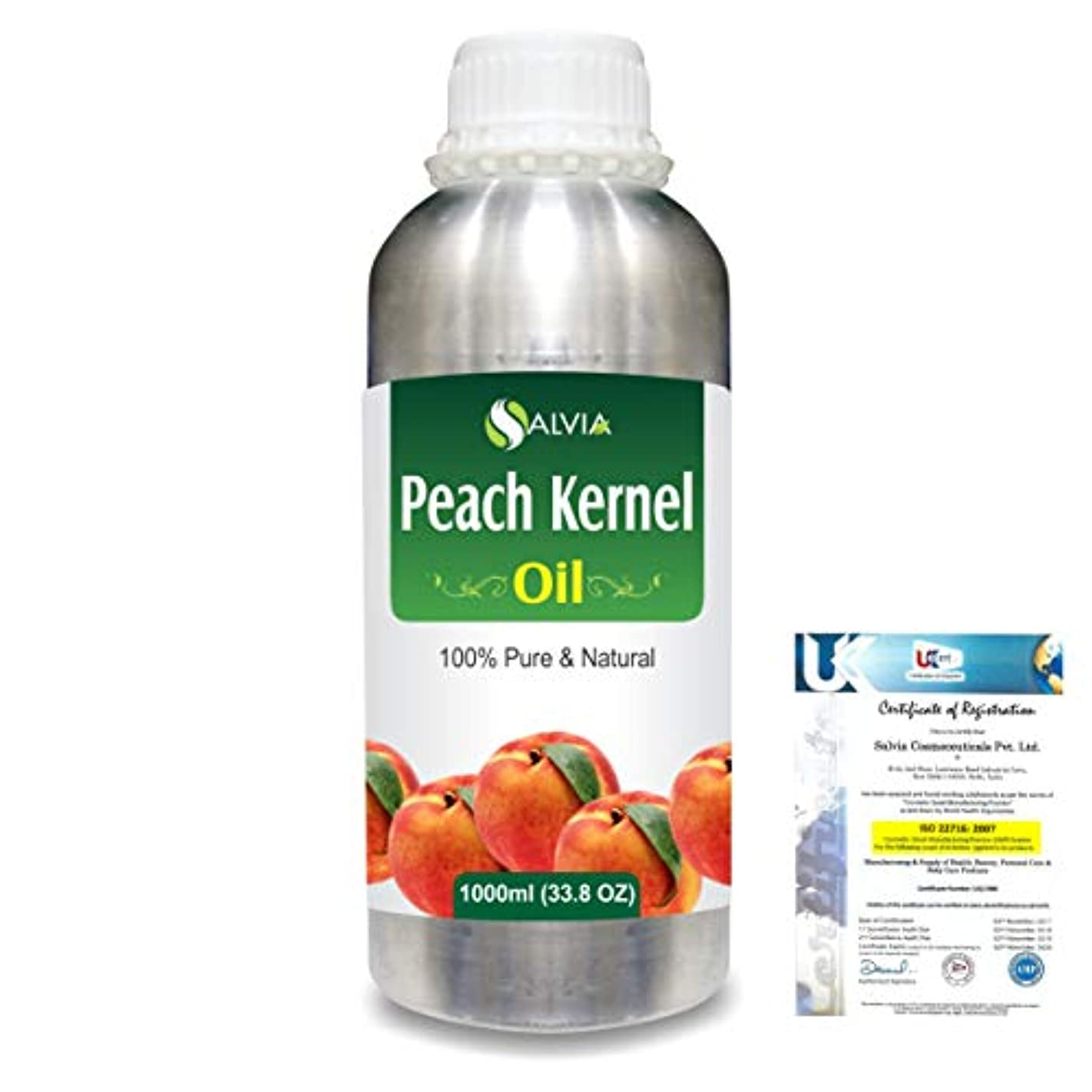 病んでいる未使用欲求不満Peach Kernel (Prunus persica) Natural Pure Undiluted Uncut Carrier Oil 1000ml/33.8 fl.oz.