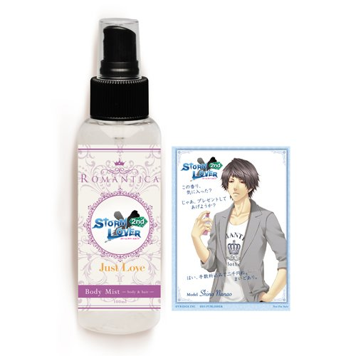 STORM LOVER2nd Fragrance Body Mist 椎名描きおろしイラストカード付き COZY WAVE