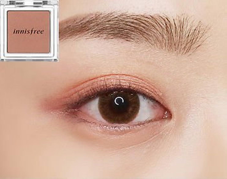 願う塗抹乳[イニスフリー] innisfree [マイ パレット マイ アイシャドウ (シマ一) 39カラー] MY PALETTE My Eyeshadow (Shimmer) 39 Shades [海外直送品] (シマ一 #23)
