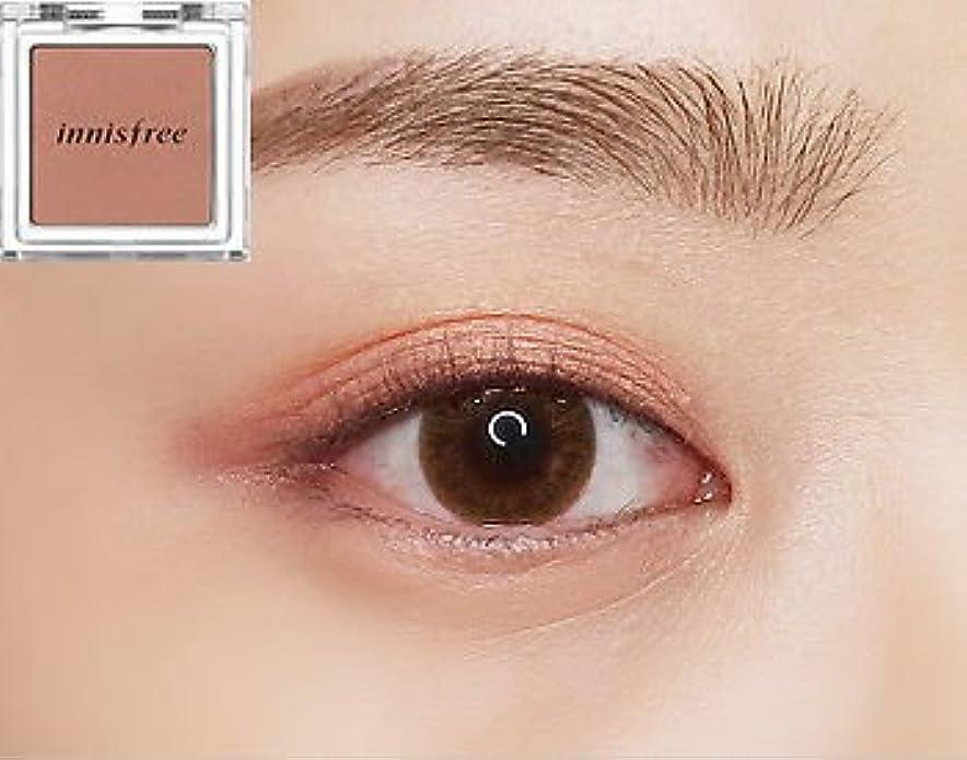 したがって発明四回[イニスフリー] innisfree [マイ パレット マイ アイシャドウ (シマ一) 39カラー] MY PALETTE My Eyeshadow (Shimmer) 39 Shades [海外直送品] (シマ一 #23)
