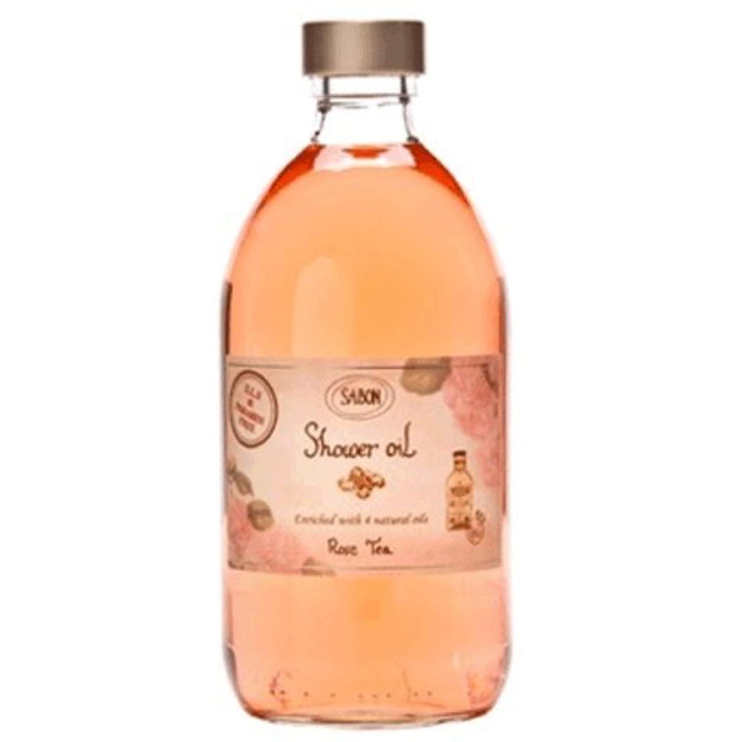 蒸し器寛大さ輝度【サボン】シャワーオイル ローズティー(Rose Tea) ポンプ付き 500ml