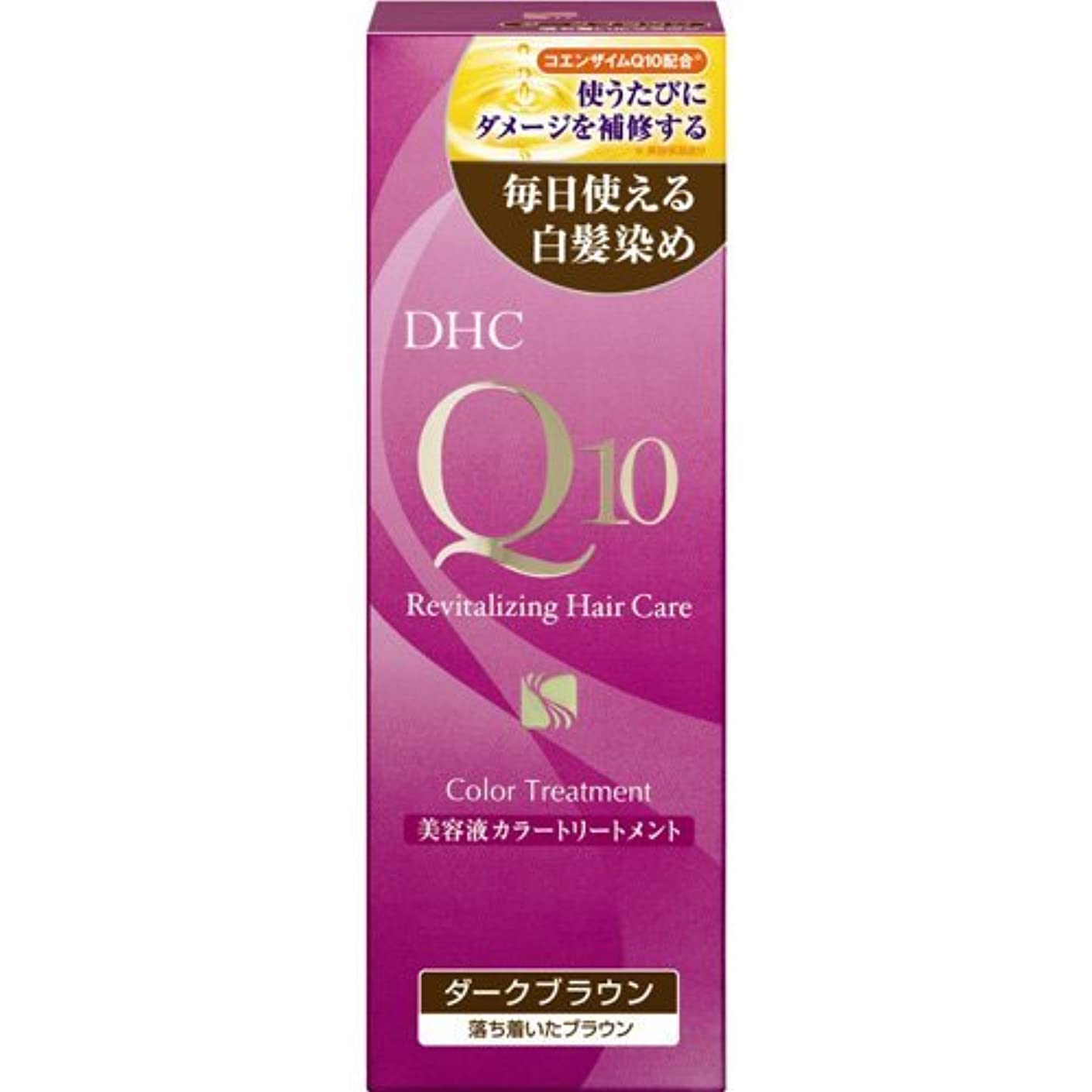 民兵望むモンク【まとめ買い】DHC Q10美溶液カラートリートメントDブラウンSS170g ×3個