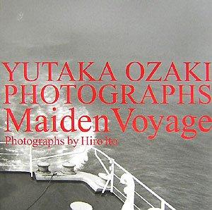 尾崎豊写真集「Maiden Voyage」