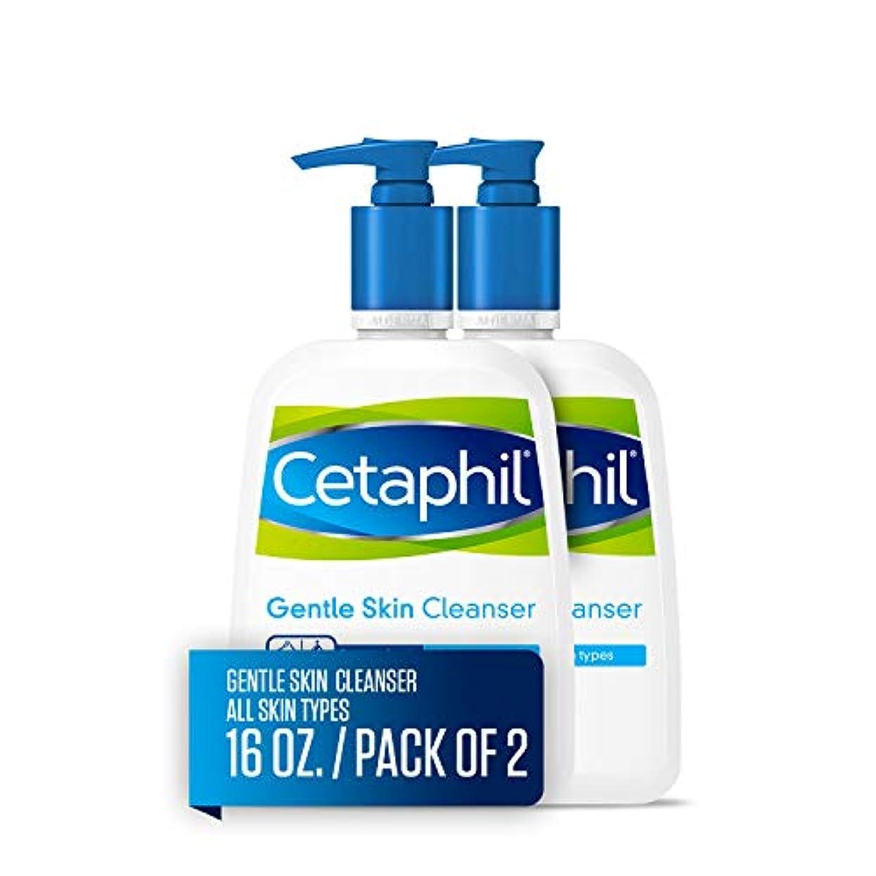 一貫性のない静かに余分なCetaphil オールスキンタイプジェントルスキンクレンザー16オズ(2パック) 2パック