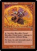 英語版 アポカリプス Apocalypse APC 沸血のドワーフ Bloodfire Dwarf マジック・ザ・ギャザリング mtg