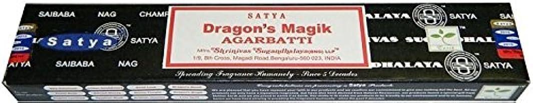 構造時代遅れ晩餐Satya Sai Baba Dragon 's Magik Boxed Incense STI。。。