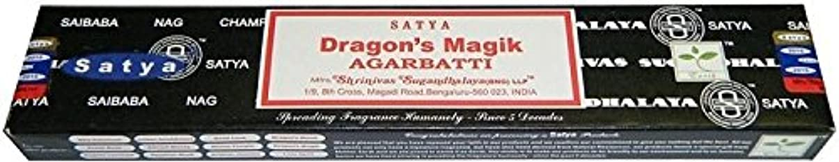 スプーン換気するエキサイティングSatya Sai Baba Dragon 's Magik Boxed Incense STI。。。