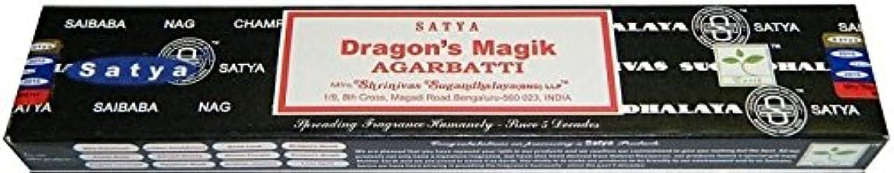聡明誤解するSatya Sai Baba Dragon 's Magik Boxed Incense STI。。。