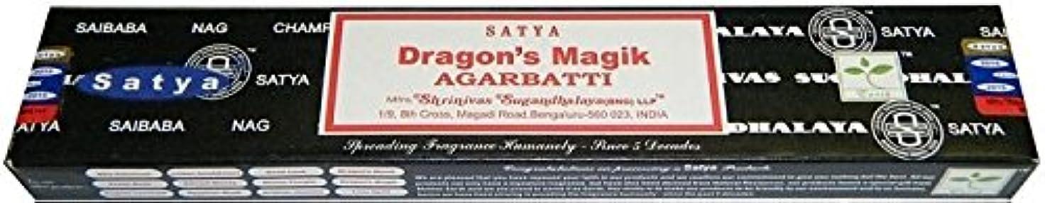 ソブリケット未使用教義Satya Sai Baba Dragon 's Magik Boxed Incense STI。。。