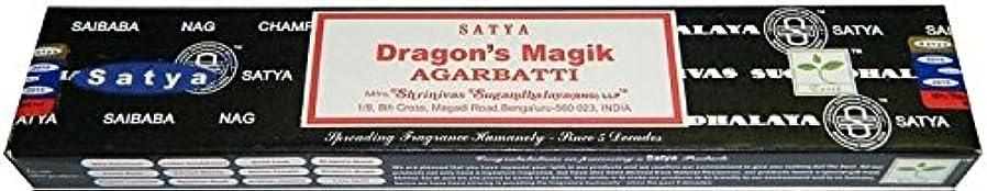 ラベル確認するターゲットSatya Sai Baba Dragon 's Magik Boxed Incense STI。。。