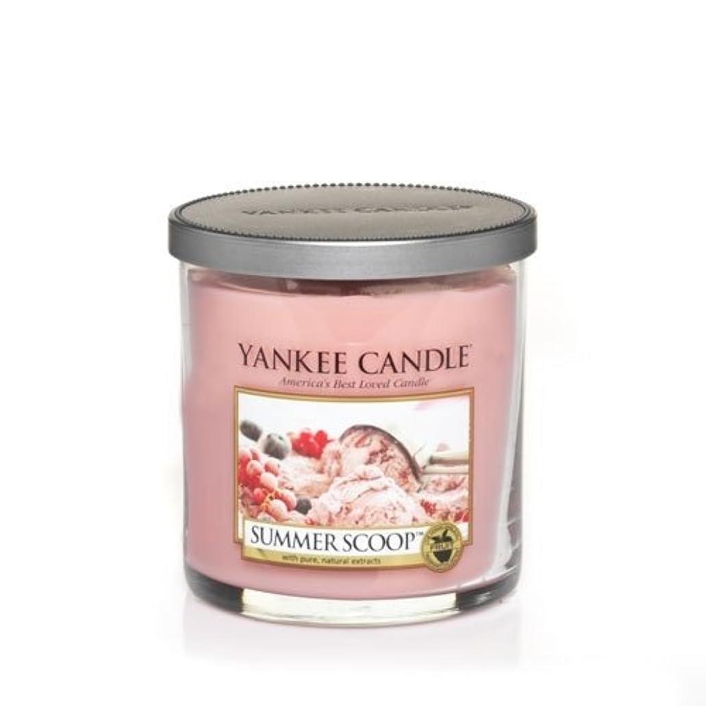 誘発する先祖ブローホールYankee Candle夏スクープ、フルーツ香り Small Tumbler Candles 1257054-YC