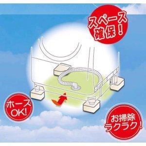 因幡電機 洗濯機用防振かさ上げ台 ふんばるマン 1セット4個入り OP-SG600