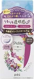 pidite(ピディット) モイストコントロールベース N 30g