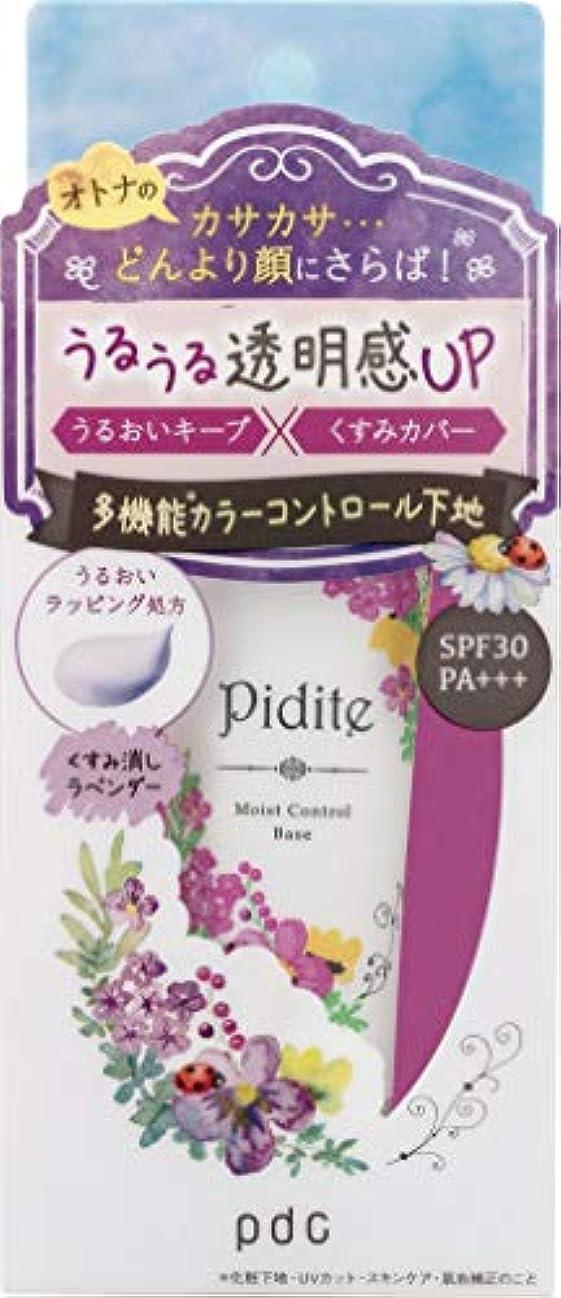 除去騒水陸両用pidite(ピディット) モイストコントロールベース N 30g