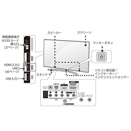 『LG 55V型 液晶 テレビ 55UK6500EJD 4K HDR対応 エッジ型LED IPSパネル 2018年モデル』の7枚目の画像