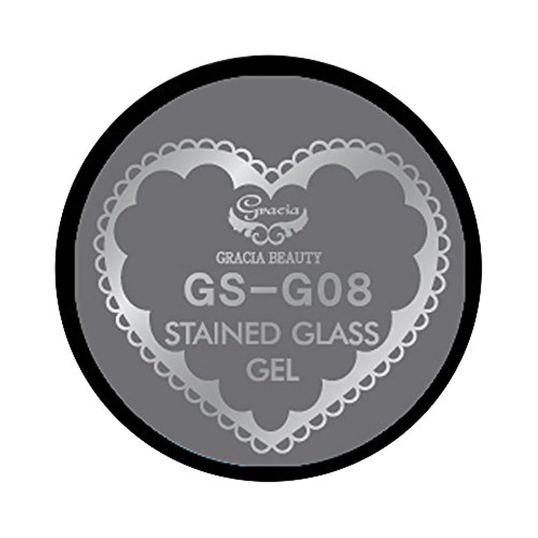 気絶させる対人カーテングラシア ジェルネイル ステンドグラスジェル GSM-G08 3g  グリッター UV/LED対応 カラージェル ソークオフジェル ガラスのような透明感