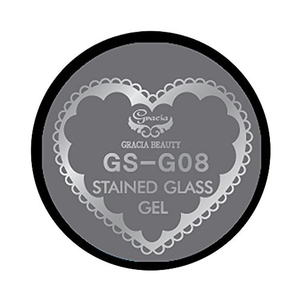 アレイ欠陥誘惑グラシア ジェルネイル ステンドグラスジェル GSM-G08 3g  グリッター UV/LED対応 カラージェル ソークオフジェル ガラスのような透明感