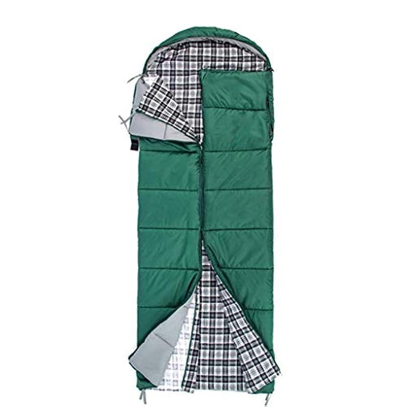 私バンジョー業界寝袋洗えるシーズン4大人の屋外旅行秋と冬の厚みのキャンプキャンプグリーン手を差し伸べる綿 (サイズ さいず : 2.5kg)