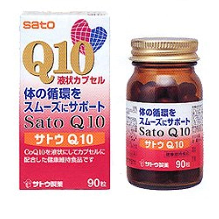 性別ガスセッティング【佐藤製薬】サトウ Q10 90粒 ×3個セット