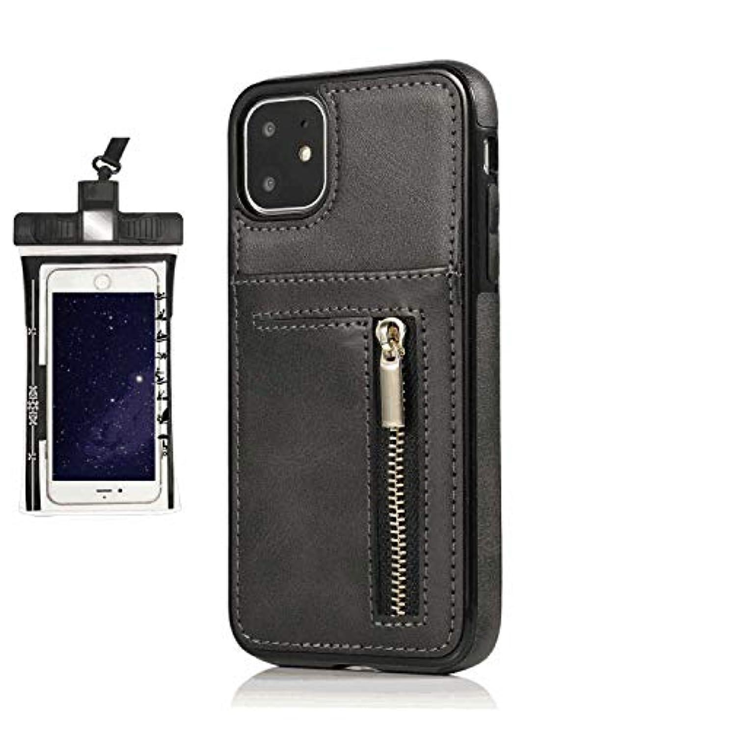 第四士気イブニング耐汚れ 手帳型 サムスン ギャラクシー Samsung Galaxy S9 Plus プラス ケース レザー 本革 防指紋 ビジネス 携帯ケース カバー収納 財布 無料付防水ポーチケース